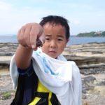 保護中: 初めての三浦半島